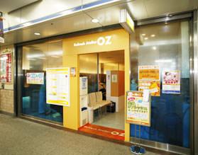 リフレッシュ工房オズ OZ 堂島店