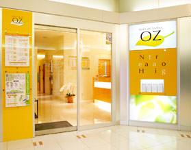 リフレッシュ工房オズ OZ セルシー3F店