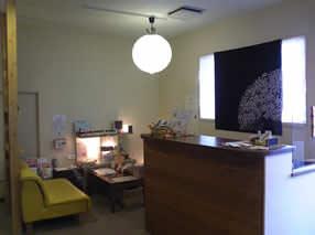 京の癒処 ゆめみし 府庁前店