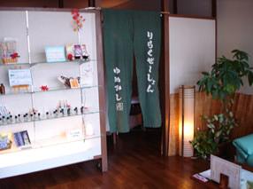 京の癒処 ゆめみし 亀岡馬堀店