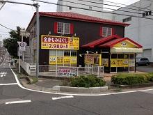りらく 東川口店