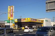 りらく 熊谷店