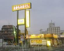 りらく 松戸店