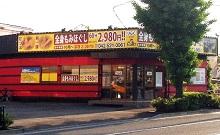 りらく 立川店
