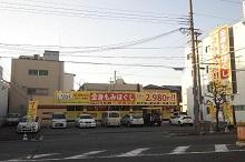 りらく 堺浅香山店