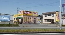 りらく 浜松インター店