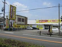 りらく 掛川店