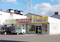 りらく 岸和田店
