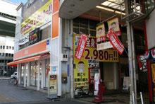 りらく 野田阪神店