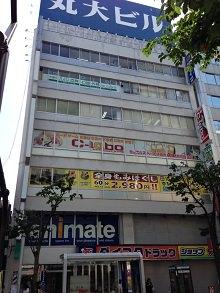りらく 札幌南2条店
