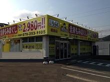 りらく 姫路店