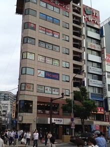 りらく 元町東口店