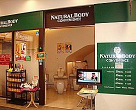 ナチュラルボディ Natural Body 仙台駅店
