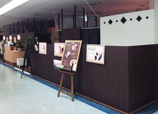 ル タン 日比谷店の画像