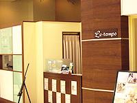 ル・タン ららぽーと横浜店