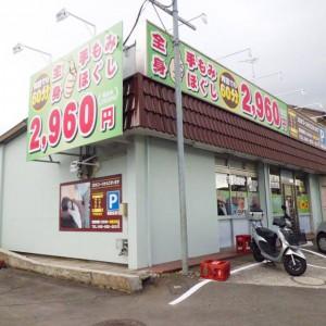 カラダリズム 戸塚原宿店