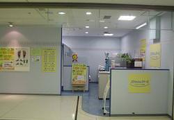 リフレッシュスペース 東大島店
