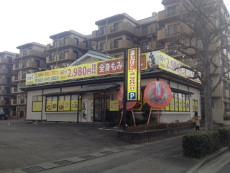 りらく 仙台柳生店