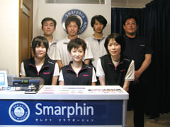 Smarphin スマーフィン 国分寺店