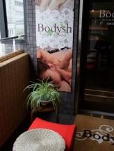 Bodysh ボディッシュ 四条河原町店