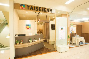 TAiSEiKAN アピタ北方店
